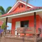 บ้านสีแดง