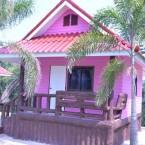 บ้านสีชมพู